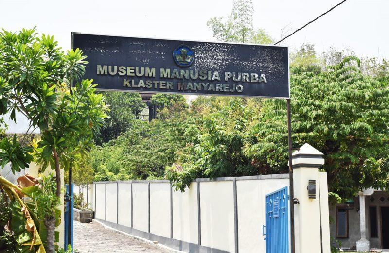 Bagian depan Museum Manyarejo